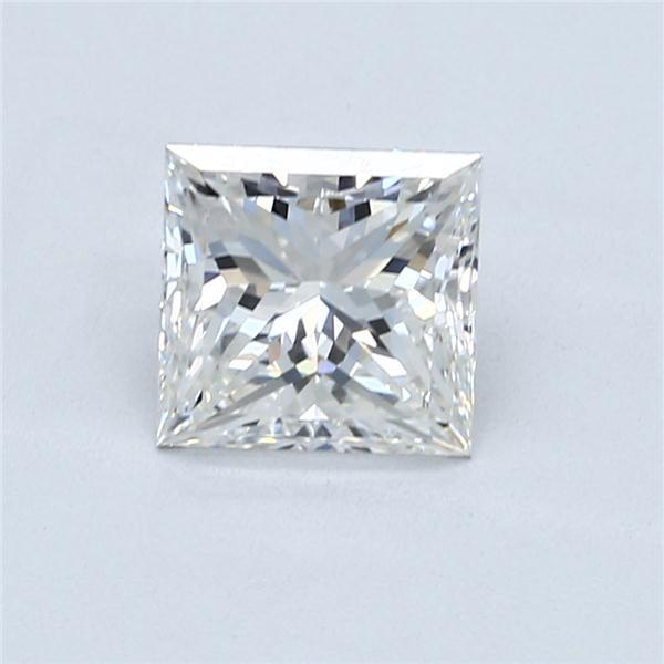 2.01 Carat Princess Loose Diamond, H, VS1, Super Ideal, GIA Certified